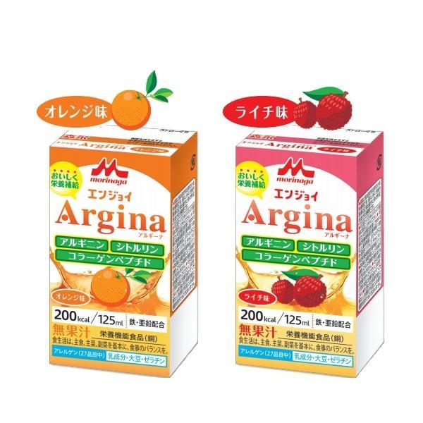 エンジョイArgina(アルギーナ)オレンジ / ライチ 125mL