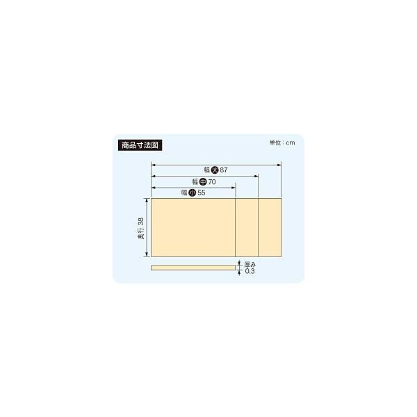 置くだけ簡単設置 安寿 おく楽 すべり止めマット(中) メーカー:アロン化成 レッド/ブルー/グリーン kaigomall-y 03
