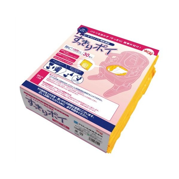 アロン化成 ポータブルトイレ用処理袋 すっきりポイ 30枚入/袋 手軽 バケツ 簡単 排泄 トイレ 介護