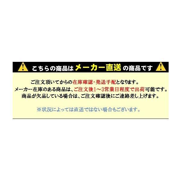 【カワムラサイクル】 軽量 車いす 介助用 BML14-40SB ソフトタイヤ(ノーパンク) 折りたたみ可 【非課税】|kaigomall-y|05