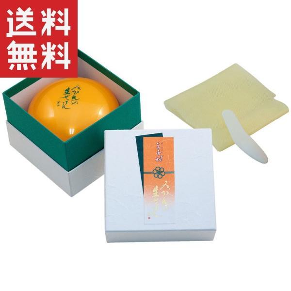 美香柑 みかんの生せっけん / 120g 1個|kaigoyouhin