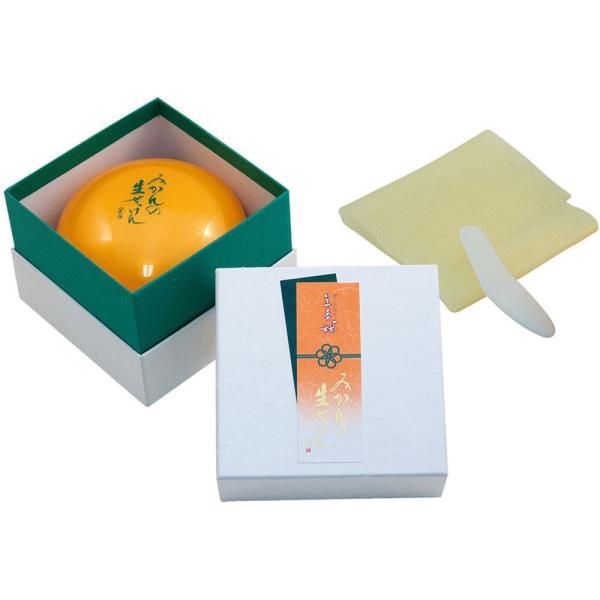 美香柑 みかんの生せっけん / 120g アウトレット品 1個|kaigoyouhin