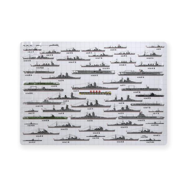 軍艦大全 大日本帝国海軍 A4下敷き 帝國海軍 グッズ 文具 戦艦 赤城 加賀 大和 長門 金剛 鉄腕DASH 鉄腕 ダッシュ DASH|kaigunsan|02