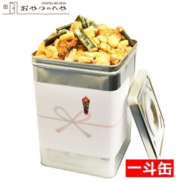 贈答用 のし対応 一斗缶 おかき せんべい 詰め合わせ 2.5kg 9種類 煎餅 お得 お徳 大容量 ギフト
