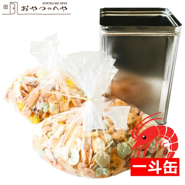 一斗缶 海鮮 せんべい 詰め合わせ 2kg 17種類 大容量 えび のり あられ 煎餅 おかき 豆 お中元 ギフト