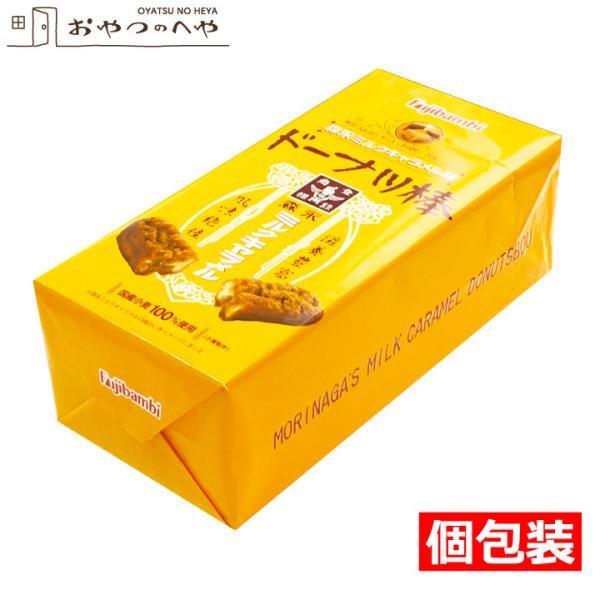 フジバンビ ドーナツ棒 森永 ミルクキャラメル コラボ ドーナツ棒  40本入り 個包装 ドーナッツ 黒糖 九州土産 みやげ