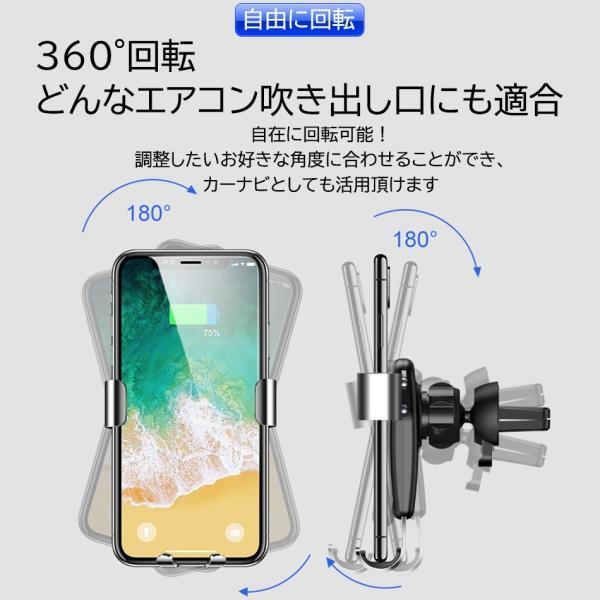 車載ホルダー スマホ スマートフォン フォルダー 車用 高級 カーナビ スタンド エアコン吹き出し口 重力サポート 車内用品 運転支援 全自動感応 iPhone Android|kaimonotengoku|11