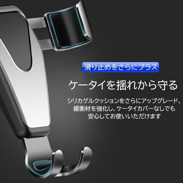 車載ホルダー スマホ スマートフォン フォルダー 車用 高級 カーナビ スタンド エアコン吹き出し口 重力サポート 車内用品 運転支援 全自動感応 iPhone Android|kaimonotengoku|12