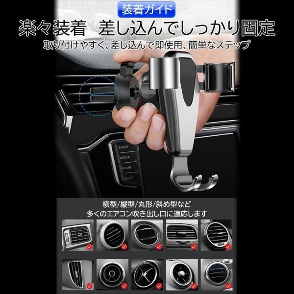 車載ホルダー スマホ スマートフォン フォルダー 車用 高級 カーナビ スタンド エアコン吹き出し口 重力サポート 車内用品 運転支援 全自動感応 iPhone Android|kaimonotengoku|14