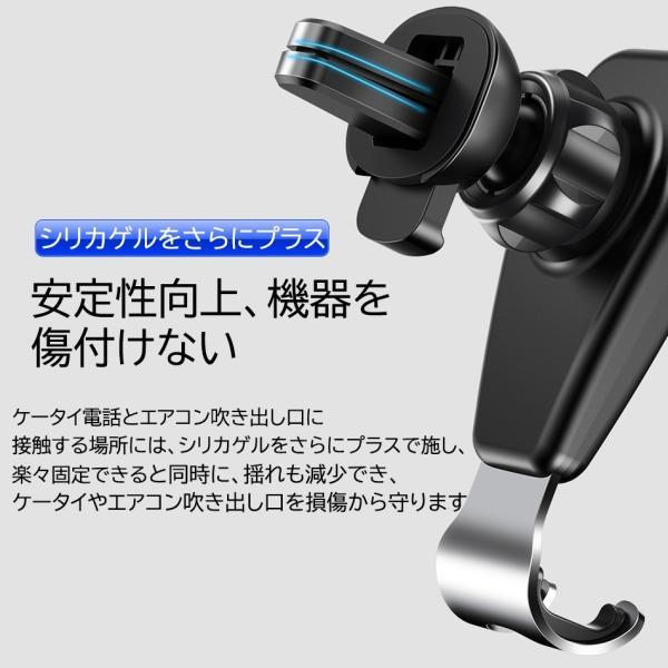 車載ホルダー スマホ スマートフォン フォルダー 車用 高級 カーナビ スタンド エアコン吹き出し口 重力サポート 車内用品 運転支援 全自動感応 iPhone Android|kaimonotengoku|07