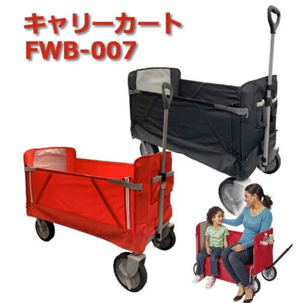 キャリーワゴン FWB-007 折り畳みキャリーワゴン キャリーカート マルチキャリー ハンドキャリー ワゴン 折りたたみキャリー アウトドア レジャー