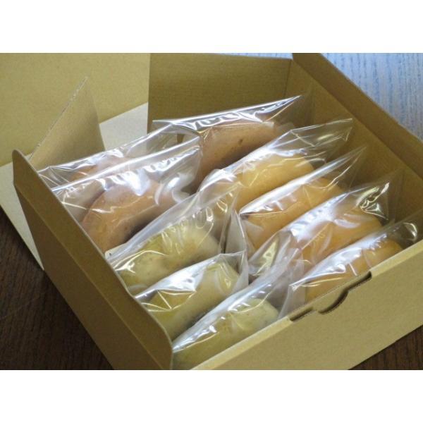 [冷凍] 米粉焼ドーナツ 和っ菓 10個セット(送料無料*) グルテンフリー 手焼き 米粉ときなこ使用|kaioseifoodstore|02