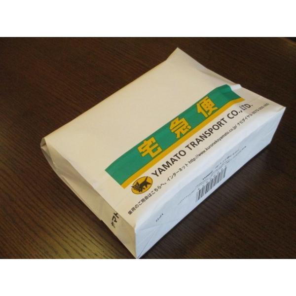 [冷凍] 米粉焼ドーナツ 和っ菓 10個セット(送料無料*) グルテンフリー 手焼き 米粉ときなこ使用|kaioseifoodstore|04