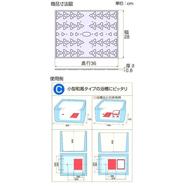 安寿 吸着すべり止めマット Cサイズ 2枚入/ 535 [ アロン化成 ]|kairakuen-honpo|03
