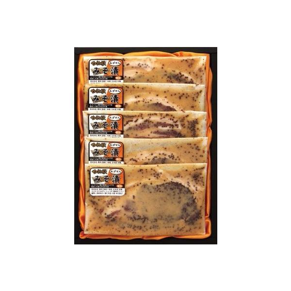 【送料無料】【お中元】ハム工房都路 味噌漬け豚ステーキ EM-01 産地直送