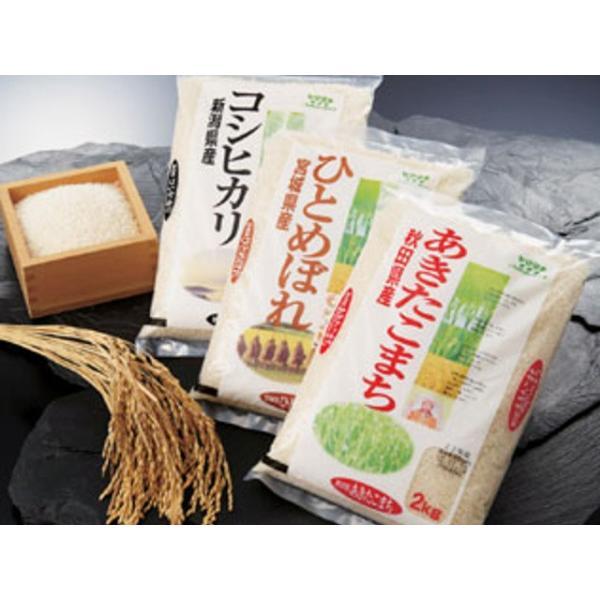 【送料無料】【産地直送】三大銘柄米食べ比べ 新潟産コシヒカリ2kg、秋田産あきたこまち2kg、宮城産ひとめぼれ2kg