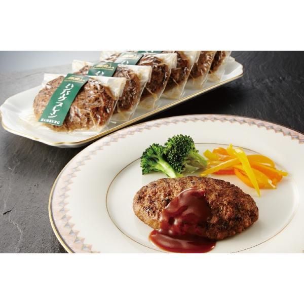 【送料無料】【産地直送】ローストビーフの鎌倉山 ハンバーグ詰合せ イベリコ豚入りハンバーグ100g×7、 ハンバーグソース20g×7