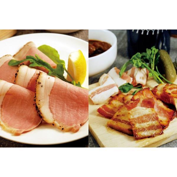 【送料無料】【産地直送】Big Papaグルメセット パストラミロースハム300g、 ホエー豚ベーコン200g、 ホエー豚ホホ肉シチュー130g×2