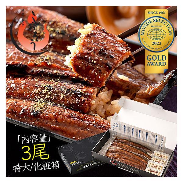 うなぎ 蒲焼き 国産 無頭 鹿児島県産 国産 特大サイズ 約200g×3尾 ウナギ 鰻 化粧箱