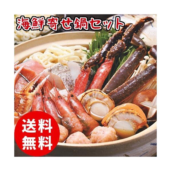 海鮮寄せ鍋セット 送料無料 タラバガニ カニ かに 蟹 たらば ズワイガニ うどん お取り寄せ おうちグルメ クール便 ka-N04