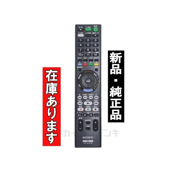 《在庫あり》RMT-B015N 送料250円/ゆうパケ発送可 BDZ-E510 BDZ-EW510 BDZ-EW1100 BDZ-ET1100 BDZ-ET2100 BDZ-E520 BDZ-EW520 BDZ-EW1200 BDZ-ET1200 BDZ-ET2200