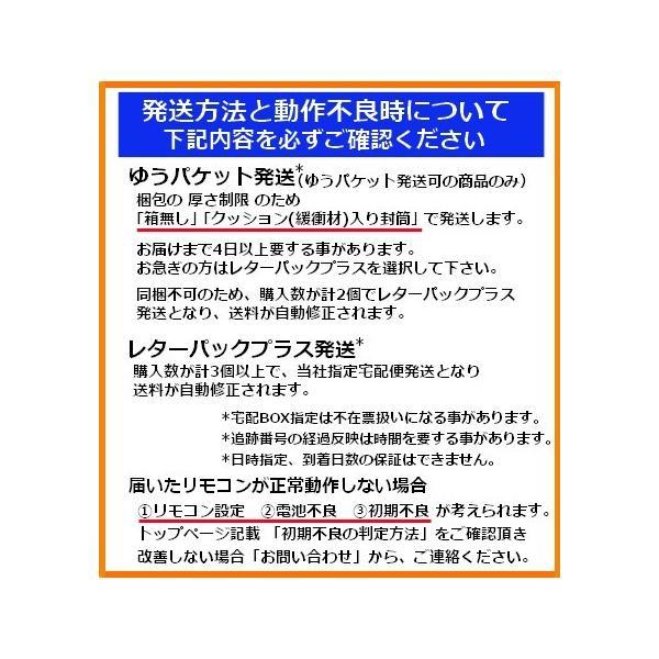 《在庫あり:ゆうパケット250円発送可》SE-R0433 東芝 レコーダー用リモコン