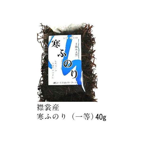 襟裳産 寒ふのり40g 1000円ポッキリ_メール便送料無料 天然素材 味噌汁、麺類など|kaisotonya