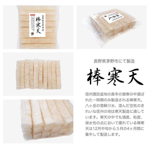寒天 棒寒天 4本(特等)天日乾燥 角寒天 長野県製造|kaisoushop|03