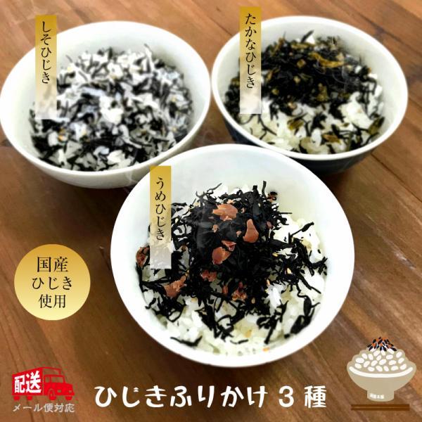 海藻専門店 かいそうのお店_furikake-otameshi-mail2