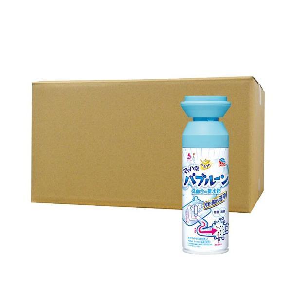 排水管洗浄剤 らくハピ マッハ泡バルーン洗面台の排水管×20本
