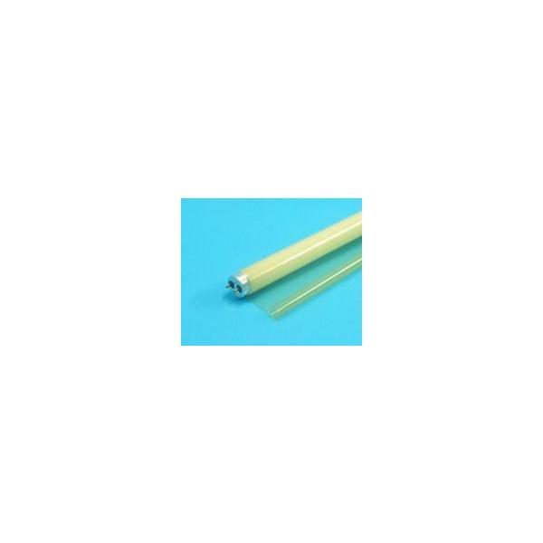 飛散防止カバー モスクリーンカール ペールイエロー MP-Y20 20W用 蛍光灯カバーフィルム25本【※代引き・返品・同梱不可】