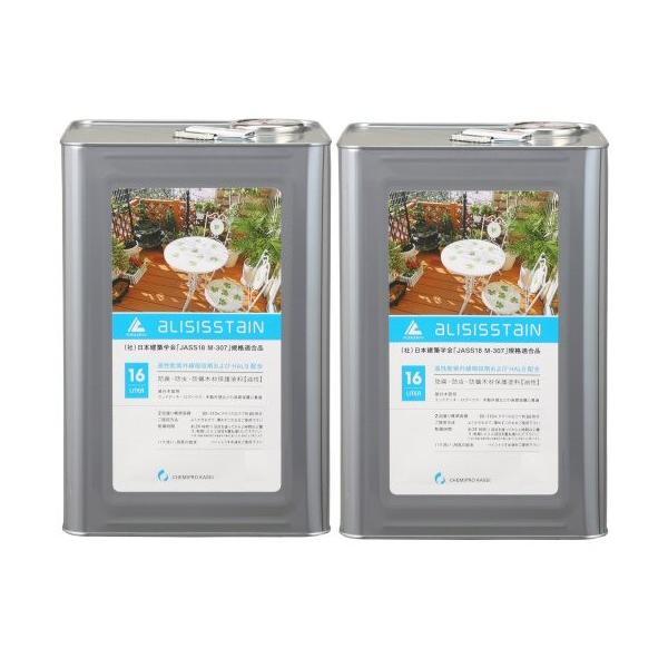 木材保護塗料 アリシスステイン ウォールナット 16L×2本 防蟻 防虫 防腐 防カビ
