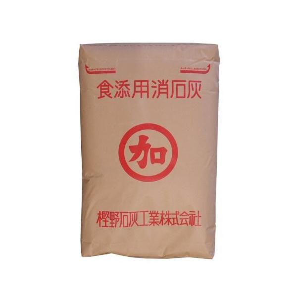 【送料無料】消石灰(樫野石灰工業) 20kg ※代引不可・同梱・返品不可品 北海道・沖縄・離島不可
