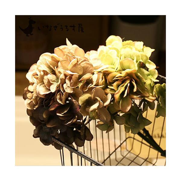 いなざうるす屋 フェイクグリーン 秋色紫陽花 あじさい 造花 花 フラワー かわいい リアル