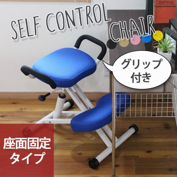 チェア「SELF CONTROL CHAIR(セルフコントロールチェア)」の画像。当店チェア・スツールランキング3位獲得!