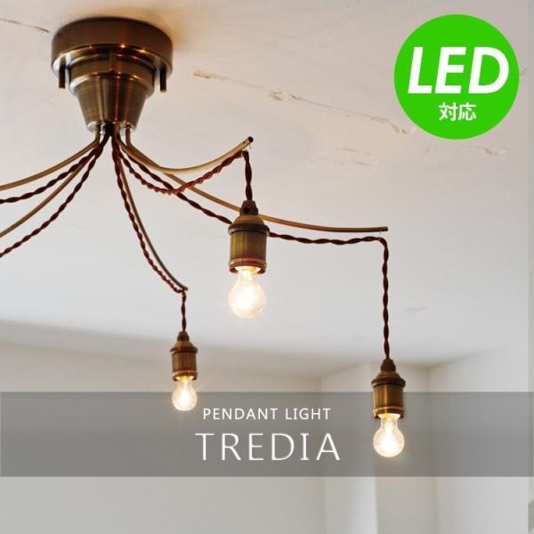 RoomClip商品情報 - LED 対応 シーリングライト 5灯 トレディア インターフォルム 6畳 裸電球 天井照明 照明器具 おしゃれ 北欧