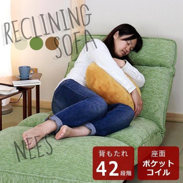 リクライニングソファ「NEES(ネース)」の画像。当店ソファ・座椅子ランキング2位獲得!