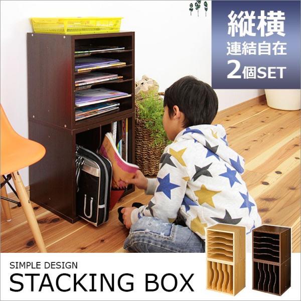 収納棚「STACKING RACK(スタッキングラック)」の画像。当店収納ランキング5位獲得!