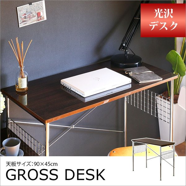 パソコンデスク「GROSS DESK(グロスデスク)」の画像。当店デスクランキング2位獲得!