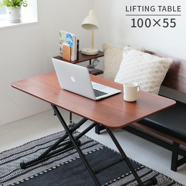シンプルな昇降テーブル。ブラウンの天板が高級感あり。いちばん下まで下げると約12cmの薄さになります。ベッドやソファ下にも収納できる優れもの。