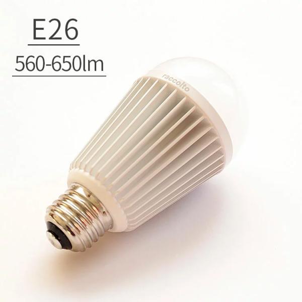 LED電球 調光調色対応 リモコン ラコルト raccolto 560-650lm E26 遠隔操作 照明 一般照明用電球 無段階調光 調色 昼光色 電球色 led おしゃれ 長寿命 高輝度