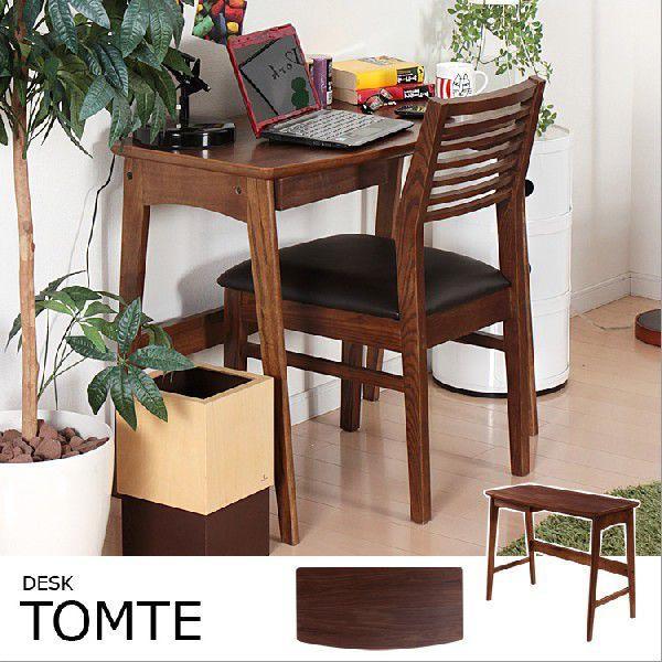 デスク「TOMTE(トムテ)」の画像。当店デスクランキング4位獲得!