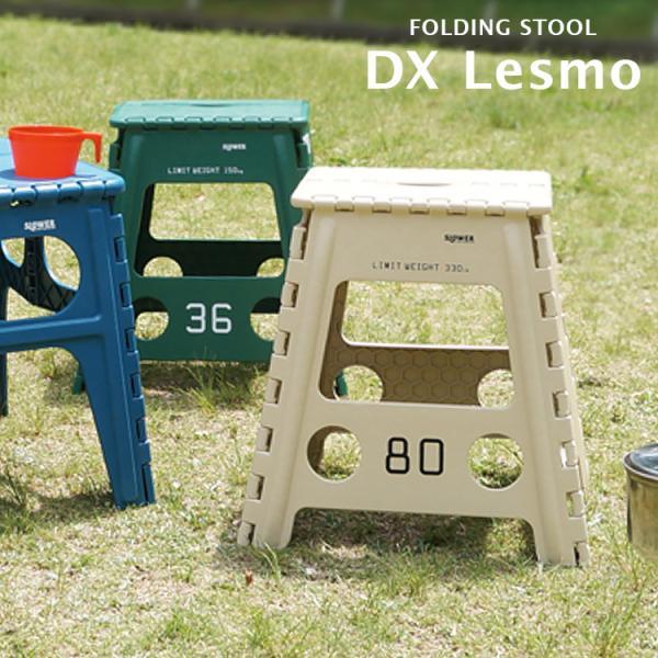踏み台 アウトドア フォールディングスツール イス 椅子 いす 折りたたみ チェア 子供 ステップスツール ステップ台 コンパクト キャンプ Lesmo レズモ SLOWER