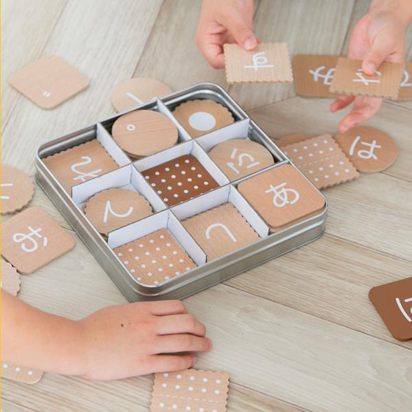木のおもちゃ 木製 ひらがな 知育 1歳以上 1才 プレゼント ビスケット 玩具 カードゲーム 知育玩具 出産祝い 内祝い 誕生日 赤ちゃん 子供 おもちゃ biscuit dou