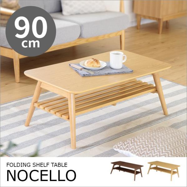 リビングを北欧カフェ風にしてみませんか?おしゃれな木製ローテーブル特集