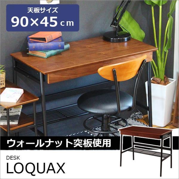 パソコンデスク「LOQUAX(ロカス)」の画像。当店デスクランキング1位獲得!