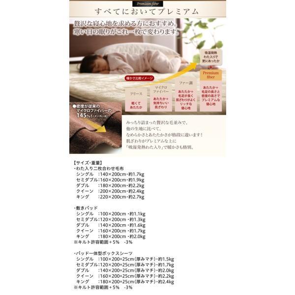 マイクロファイバー プレミアム 敷きパッド一体型ボックスシーツ の単品(マットレス用) キング 色-ローズピンク /発熱わた入り|kaitekibituuhan|05