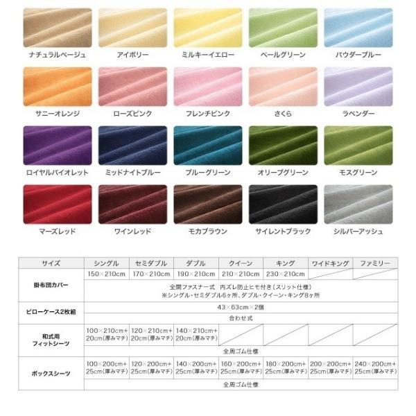 タオル地 掛け布団カバー の単品 シングル 色-ワインレッド /綿100%パイル|kaitekibituuhan|04