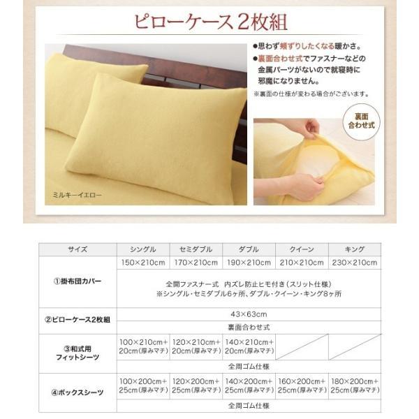 マイクロファイバー ピローケース(枕カバー)の同色2枚セット 43x63cm 色-ワインレッド kaitekibituuhan 04