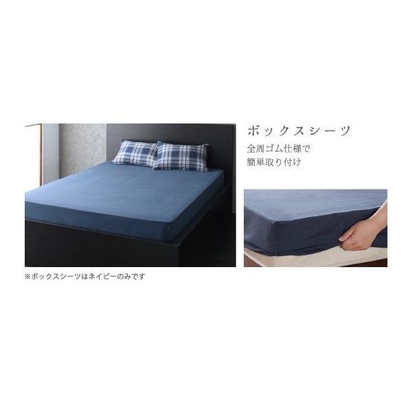 無地ネイビー ベッド用 ボックスシーツ の単品(マットレス用カバー) ダブル 色-無地ネイビー /綿100%|kaitekibituuhan|03